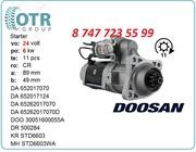 Стартер Doosan Solar 340 65.201-7070