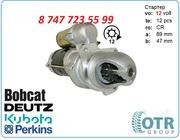 Стартер на двигатель Perkins 10461445